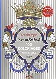 Art-thérapie - Art médiéval: 100 coloriages anti-stress de Sophie Leblanc (15 janvier 2014) Broché - 15/01/2014