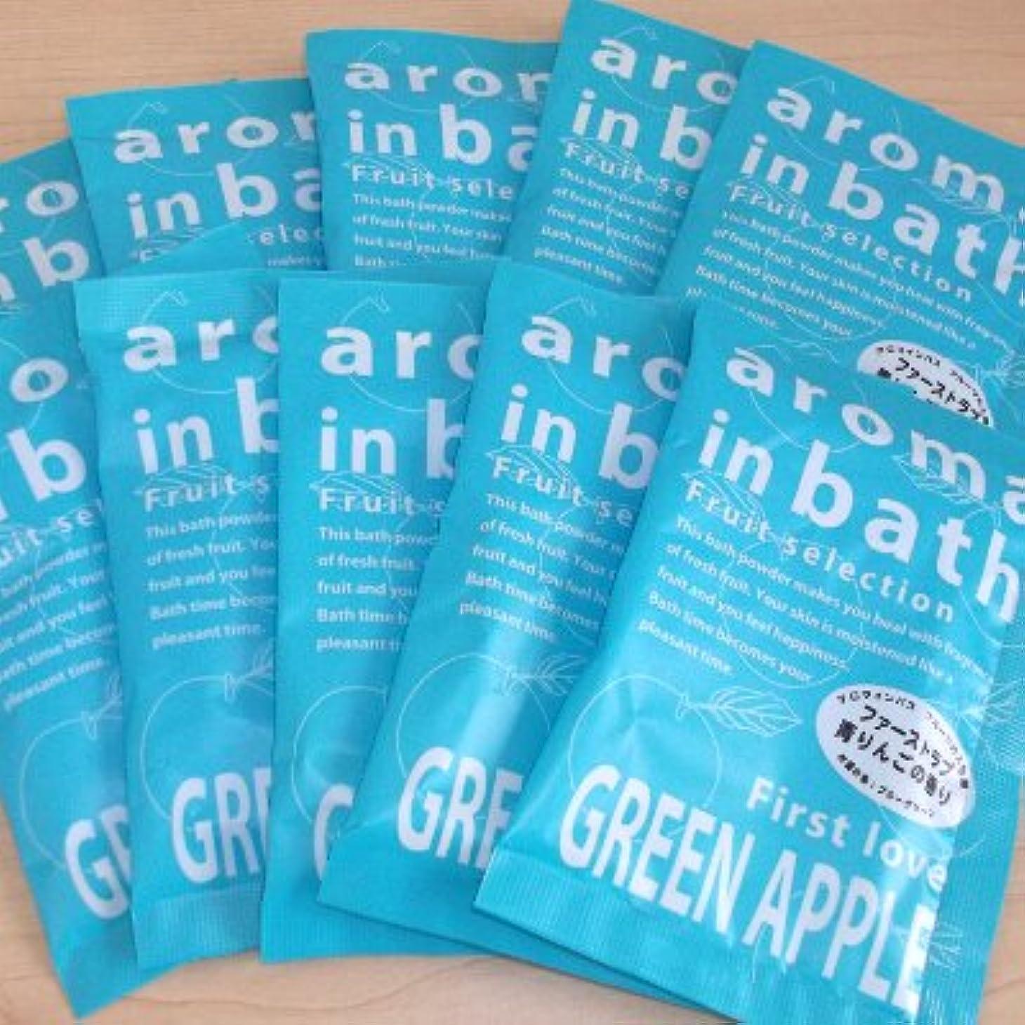 動物病気だと思う人質アロマインバス 青りんご 10包セット