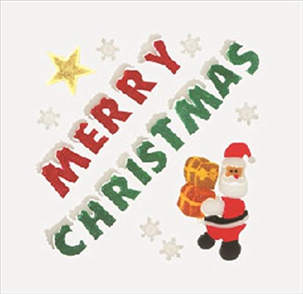 遡るトラブル形式ジェルジェム(GelGems) ジェルジェムバッグL 「 クリスマスサンタ 」