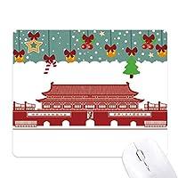 天安門毛沢東の赤い中国 ゲーム用スライドゴムのマウスパッドクリスマス