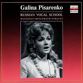 Russian Vocal School. Galina Pisarenko - vol.2