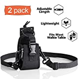 Zeadio Multi-Function Pouch Case Holder for GPS Phone Two Way Radio (ZNC-A, Pack of 2)