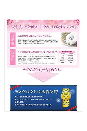 DMJえがお生活『薔薇の囁きローズ&シャンピニオン』