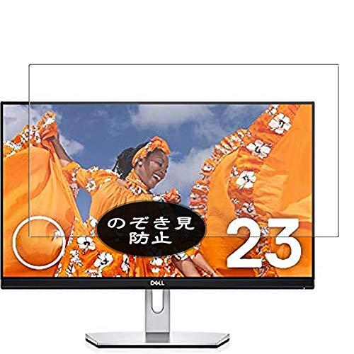 VacFun Anti Espia Protector de Pantalla para DELL S2319H-R 23' Monitor, Screen Protector Sin Burbujas Película Protectora...