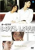 Boys Love ボーイズラブ プレミアムBOX[BWD-2880][DVD]