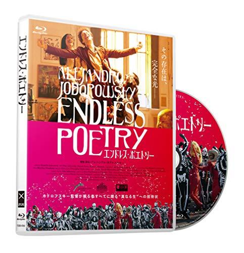 エンドレス・ポエトリー 無修正版 [Blu-ray]