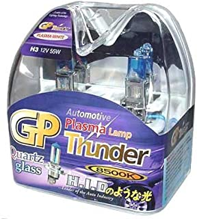 GP Thunder H3 8500K 55W Xenon Plasma White Quartz Glass Bulbs (Ion coating) for Fog Light -High Beam - Low Beam BMW AUDI LEXUS HONDA TOYOTA SGP85K-H3