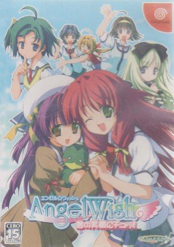 Angel Wish [Limited Edition][Japanische Importspiele]