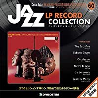 ジャズLPレコードコレクション 60号 (ドラム組曲 アート・ブレイキー&ジャズ・メッセンジャーズ) [分冊百科] (LPレコード付) (ジャズ・LPレコード・コレクション)