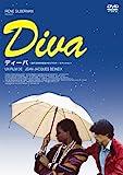 ディーバ <製作30周年記念 HDリマスター・エディション> [DVD] image