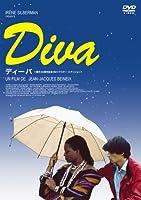 ディーバ <製作30周年記念 HDリマスター・エディション> [DVD]