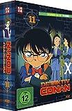Detektiv Conan - TV-Serie - Vol.11 - [DVD]