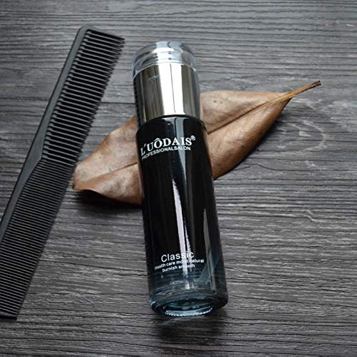タヒチ粘り強い味方Symboat 香水ヘアケアエッセンスオイル 保湿 ドライダメージヘアトリートメントオイル ヘアケア修復保護 天然オイル