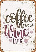 コーヒー今ワイン後でティンサイン壁の装飾金属ポスターレトロプラーク警告サインオフィスカフェクラブバーの工芸品