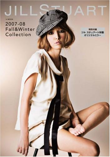 JILL STUART 2007-08 Fall&Winter Collection (e-MOOK)