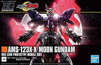 Bandai Hobby HGUC 1/144 #215 Moon Gundam  Moon Gundam