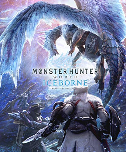 Capcom Monster Hunter World: Iceborne Collector's Edition (Master edition ) Japanese Version