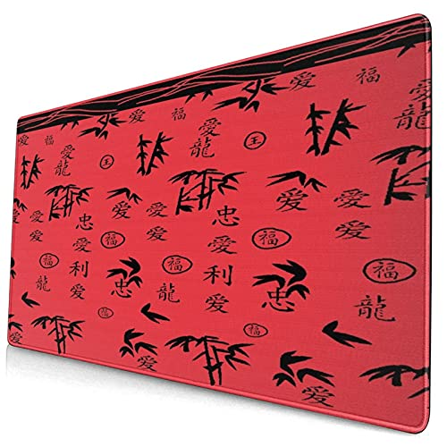 """Extra Large Gaming Mouse Pad with Stitched Edges,Popular Asian Bamboo,Non-Slip Rubber Base Computer Keyboard Mat,29.5"""" x 15.8"""""""