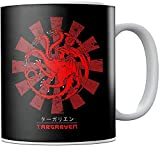 Targaryen Sigil Retro Japonés Juego de Tronos Taza de café de cerámica, taza de té, regalo de cumpleaños