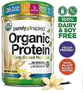 Purely Inspired Organic Protein Shake Powder, 100% Plant Based with Pea & Brown Rice Protein (Non-GMO, Gluten Free, Vegan Friendly), French Vanilla, 1.5 Pound (Pack of 1)