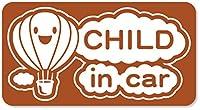 imoninn CHILD in car ステッカー 【マグネットタイプ】 No.32 気球 (茶色)