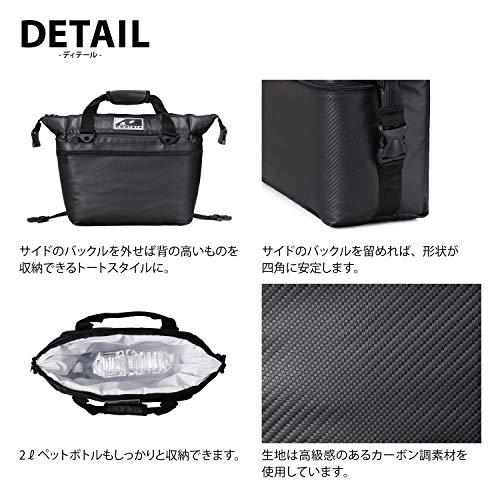 AOCoolers(エーオークーラー)12パックカーボンソフトクーラーシルバー防汚軽量保冷クーラーボックスAOCR12SL(日本正規品)