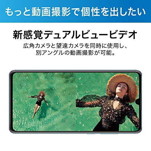 HUAWEIP30オーロラブルー【日本正規代理店品】