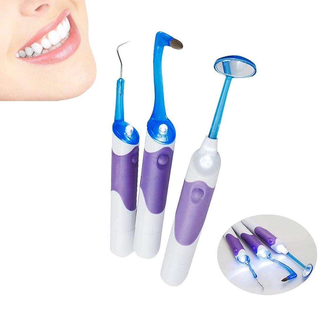 強化する収益適切に基本歯科機器 LEDランプ 歯鏡+プラーク除去+歯肉消しゴム3枚/家庭内口腔歯清掃キット