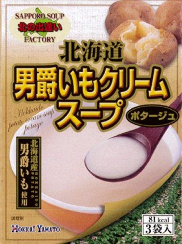 北海大和 北海道男爵いもクリームスープ 60g(20g×3袋)×8個