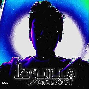 Mabsoot