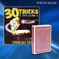 マジック スベンガリーデックDVD・デック付き ACS-900