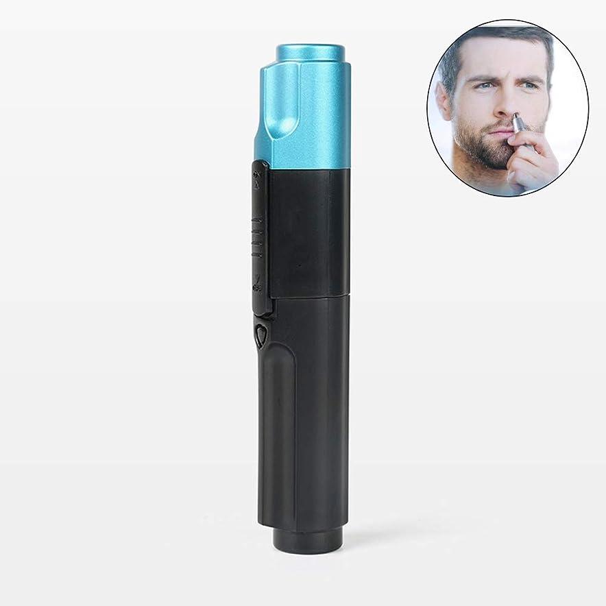 電気式鼻毛トリマー、鼻毛と耳毛トリマー、バッテリー駆動(グレー、ブラック),Black