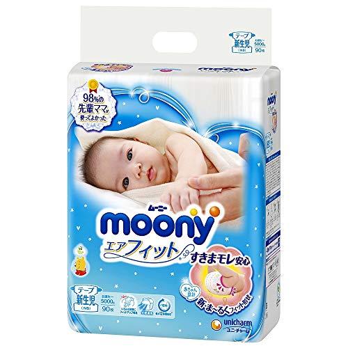 Japanische Windeln Moony NB (new born) 0-5 kg 90 Stück//Japanese diapers Moony NB (new born) 0-5 kg 90 pcs//Японские подгузники Moony NB (newborn) 0-5 kg 90 шт
