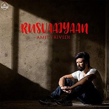Rusvaaiyaan (From Songs of Love)