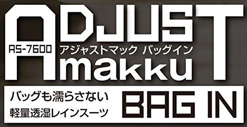Makku(マック)『アジャストマックバッグインAS-7600』
