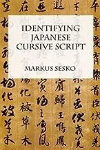 Best japanese cursive script Reviews