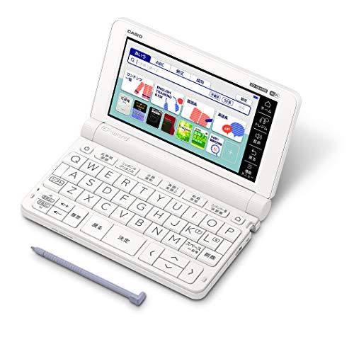 カシオ 電子辞書 高校生(英語強化)モデル(ホワイト)CASIO EX-word XD-SX4900-WE
