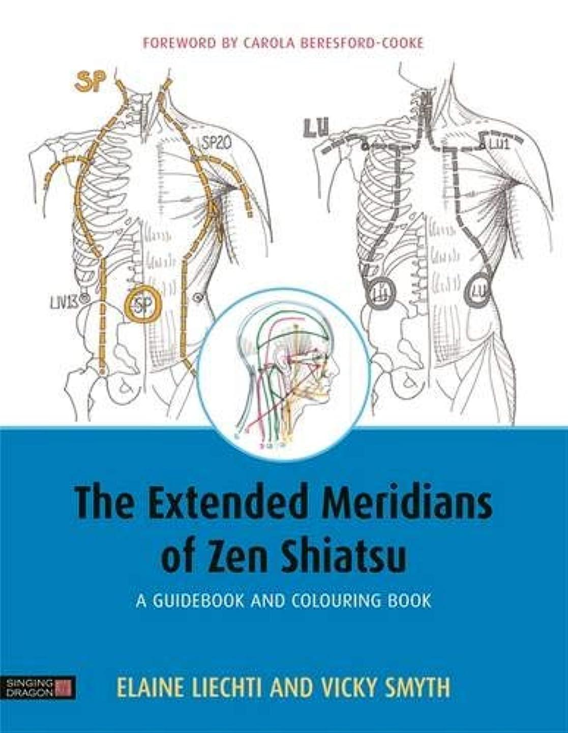 センチメンタルうぬぼれたただやるThe Extended Meridians of Zen Shiatsu: A Guidebook and Colouring Book