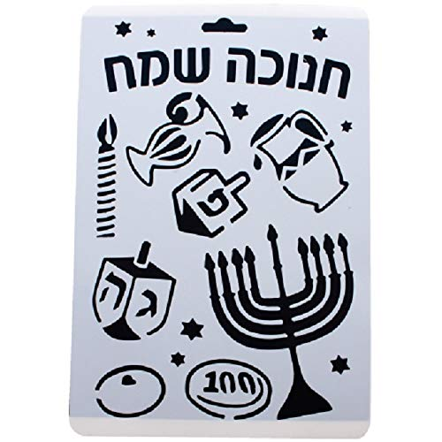 Judaica Hanukkah Soft Plastic Stencil Durable Reusable Children Teaching Aid
