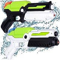 2-Pack MOZOOSON Water Blaster Super Soaker Squirt Gun