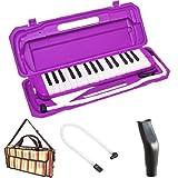 KC 鍵盤ハーモニカ (メロディーピアノ) パープル P3001-32K/PP + 専用バッグ[Multi Stripe] + 予備ホース + 予備吹き口 セット