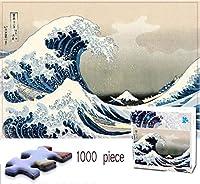 パズルジグソー大人と子供 1000ピースジグソーパズル紙が神奈川沖浪裏はオイルアートウォールホームオフィスの装飾パズルゲーム玩具絵画ビューパズル 家庭用ゲーム