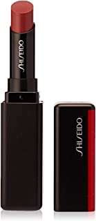 Best shiseido night rose Reviews