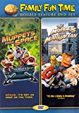 Muppets From Space / The Muppets Take Manhattan (Family Fun Time Double Feature)
