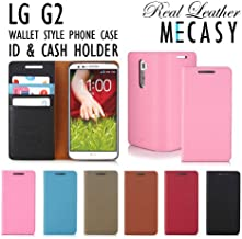 Mecasy Genuine Leather Folder Phone Wallet Case for LG G2 D800 D801 D802 D803 VS980 LS980 [ Red Color ] by Voia