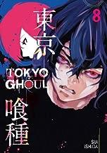 Tokyo Ghoul, Vol. 8 (8)