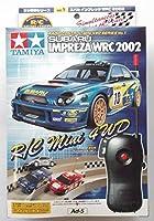 ラジ四駆No.1 スバルインプレッサWRC2002 (Ad-5)