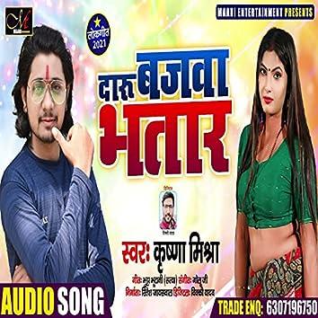 Daru Bajawa Bhatar