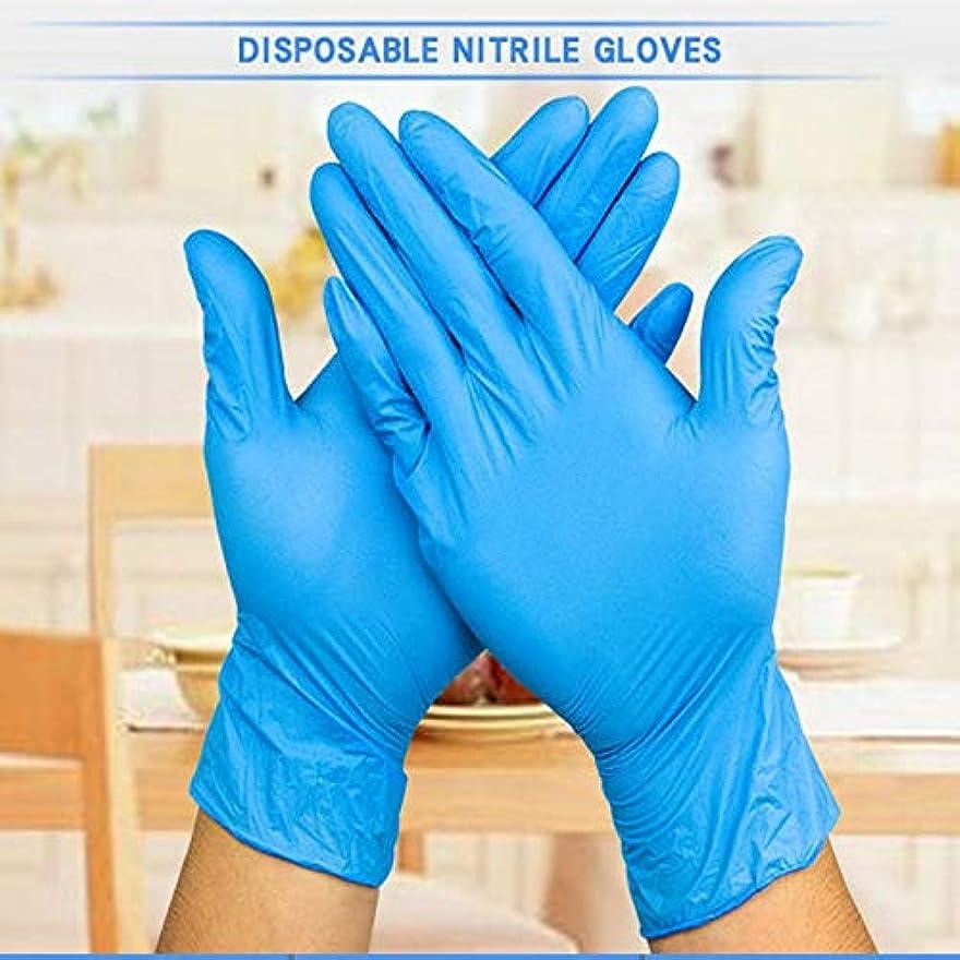 美徳浴室ベンチャーニトリル医療グレード試験用手袋、使い捨て、ラテックスフリー、100カウント衛生手袋 (Color : Blue, Size : L)