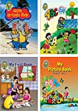 A set of 4 Books for learning English with help of Odia language (My First Book,ABC Shikhya, My Picture Book, Sahaja Ingraji Shikhya)